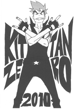 rbtoons:  Kittan Zero pin up by Sushio
