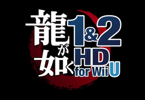 Nintendo Direct: Yakuza 1 & 2 HD collection coming to Wii U in Japan
