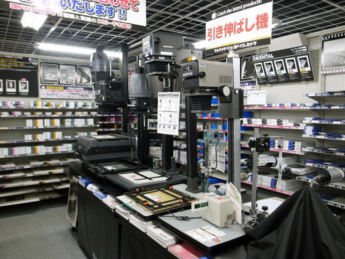 tokyo-camera-style:  Shinjuku Yodobashi Camera Enlarger selection in the darkroom supply department (6th floor)