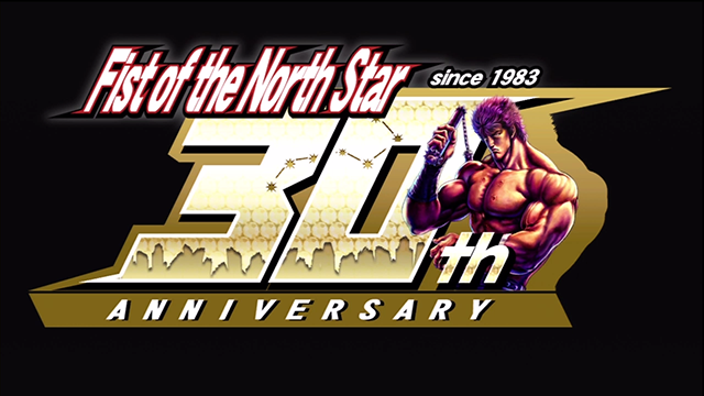 vexatiousidler:  From Fist of the North Star: Ken's Rage 2, released in 2013 for Fist of the North Star's 30th anniversary.