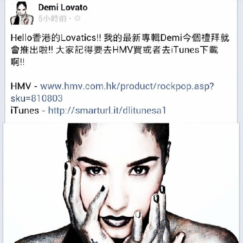 thank you @ddlovato I love you,You really made my day:D proud to be Lovatics! #demi#DemiLovato#Lovatics#HongKong#facebook#news#blah#album#may#HMV#iTunes#fans#makesmehappy#love#support