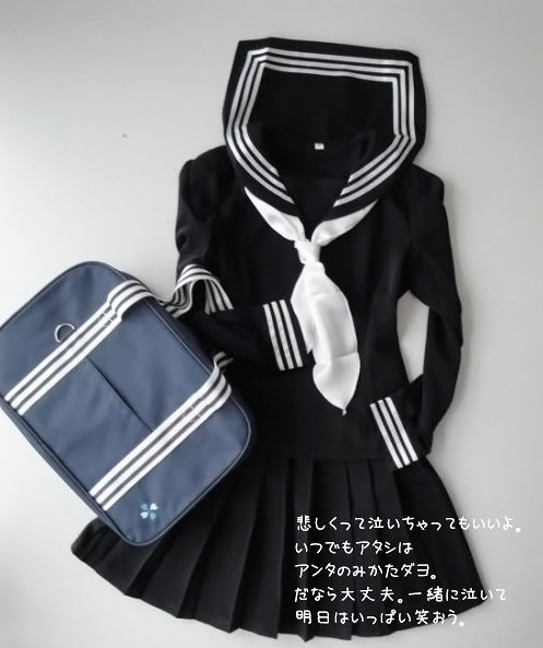 I really want a school girl outfit.