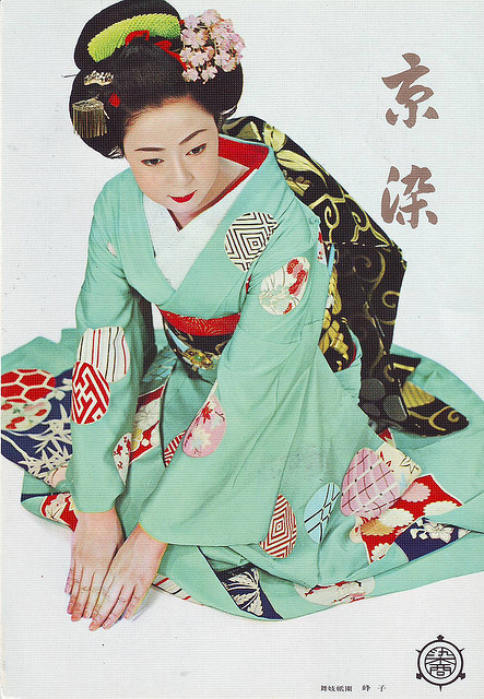 geisha-licious:   Mineko Iwasaki on a postcard  wow, that's a great find, thank you so much! I wonder why her face looks so natural, maybe it's just the coloring…