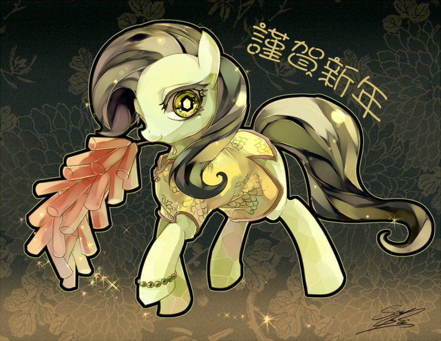 ponyartgallery:  Chinese Happy New Year! by *SoukiTsubasa