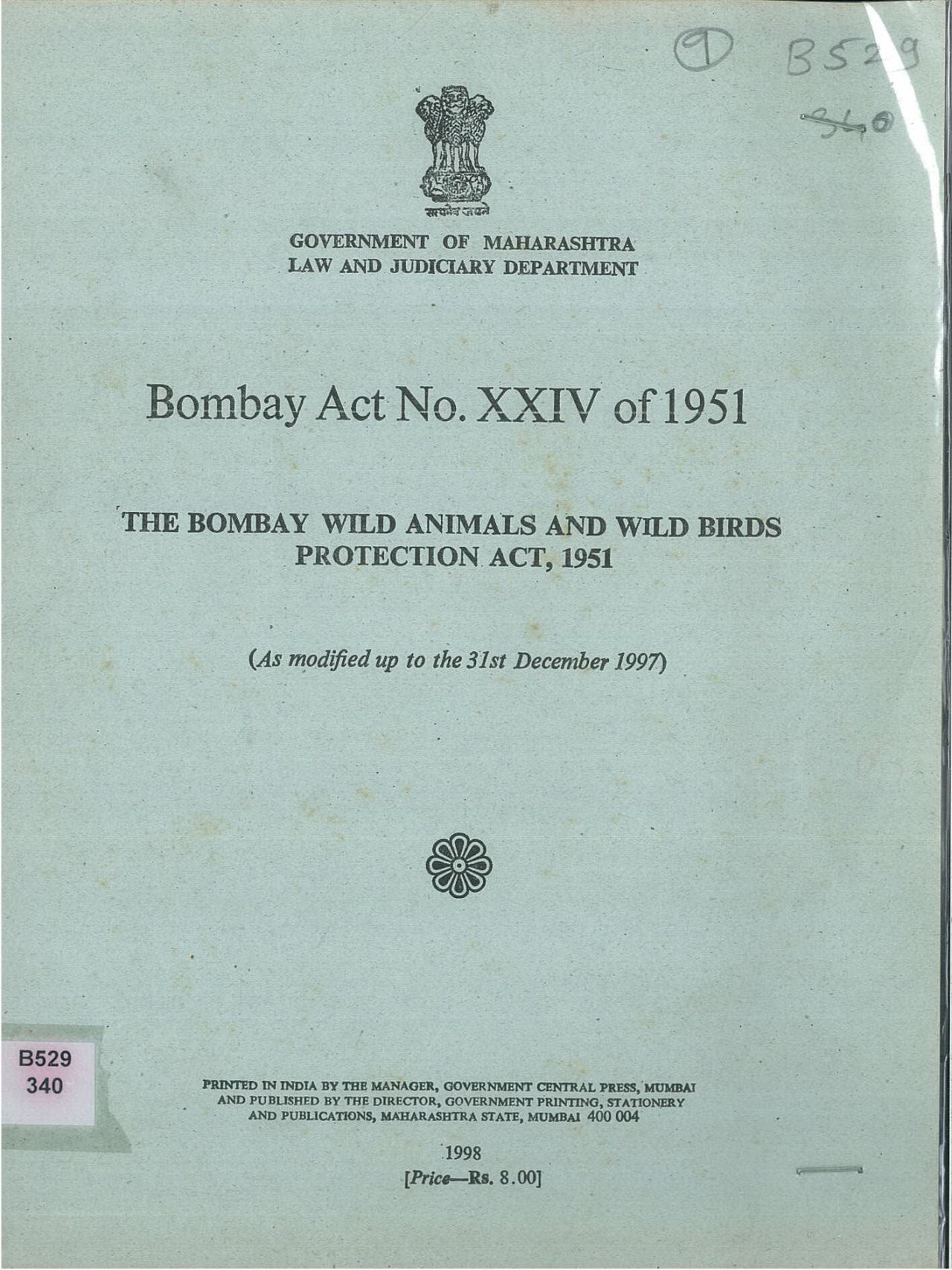 1951 bombay wild animals and wild birds protection act