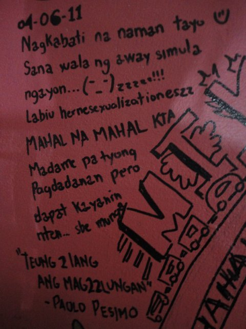 His message on my wall. :(