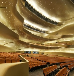 The Guangzhou Opera House by Zaha Hadid Architects    Oh my!