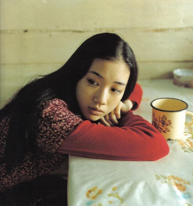 dandelion photobook Aoi Yu wildnkitsch •