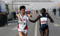 howiviewafrica:  A Kenyan elite runner passes water to a dehydrated disabled Chinese runner who she saw suffering. This delayed her from winning. She became 2nd in the race not only losing the 1st position but also a US$10,000 cash prize. It's not all about winning.Gold is not only found in our land here in Africa, the best Gold in Africa is found in our hearts. ♥