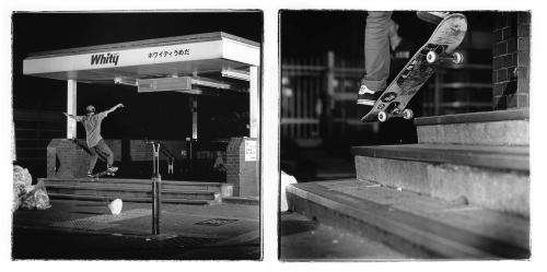 Zach Lyons - FS Nosegrind (Osaka, Japan)Photo: Jean Feil via magenta skateboards