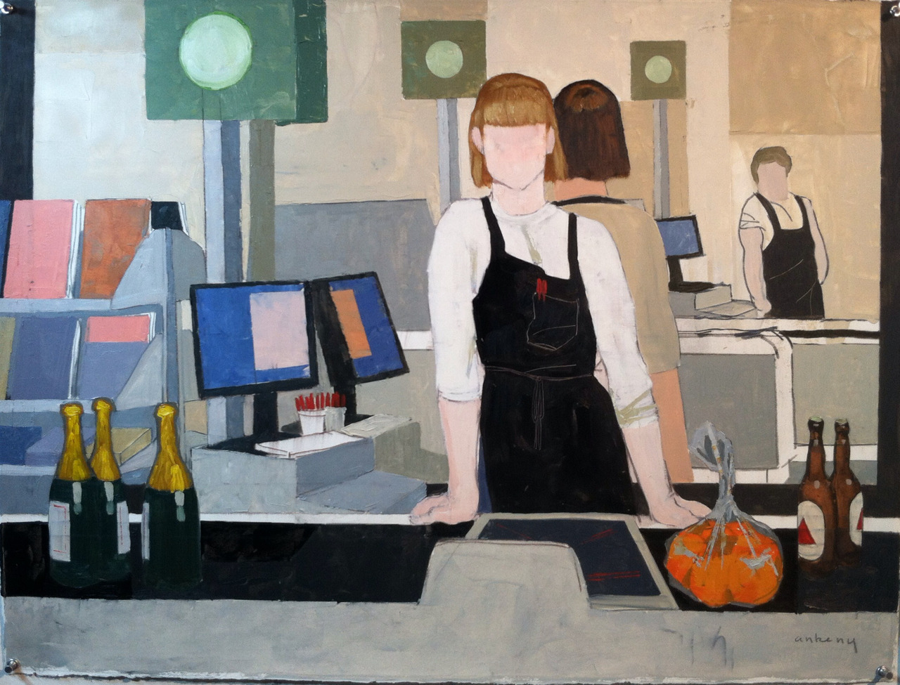 Just completed.  Cashier, 2013.