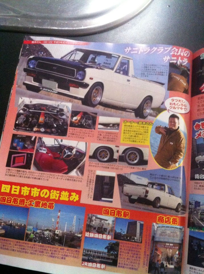 A sunny truck in a magazine my friend bought!