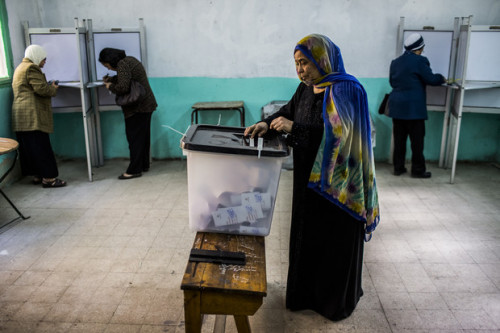 (via Egypt's Brotherhood Says 'Yes' Leads in Constitution Vote - Bloomberg)
