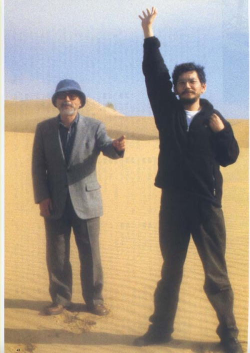 akibahotnights:  Hayao Miyazaki and Hideaki Anno…..being bros….in the dunes…..