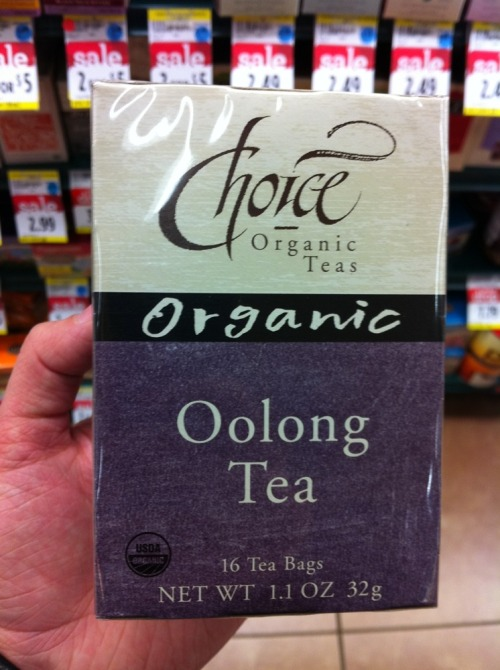 I wonder if this is as good as the Oolong Tea at PF Chang's