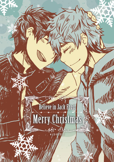 somethingveryspecialinside:  chibid10t:  Merry frosty Christmas by ~semokan  Font — bringing back memories XD Beautiful art this is!
