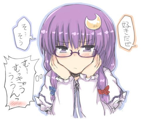 "Patchouli from Touhou, by rock heart.  The moonspeak says (from right to left) ""I like you!""  ""I-is that so""  with the thought bubble saying her classic ""Mukyuu!""  (For those of you not familiar with Patchouli, 'mukyuu' is an onomatopoeia for a groan and a sigh.)"