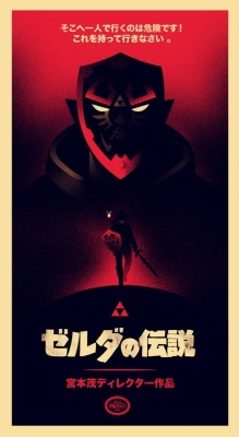 "Olly Moss ""Legend of Zelda"" Mondo poster. Going for $500 on Ebay. Haaaaa…"
