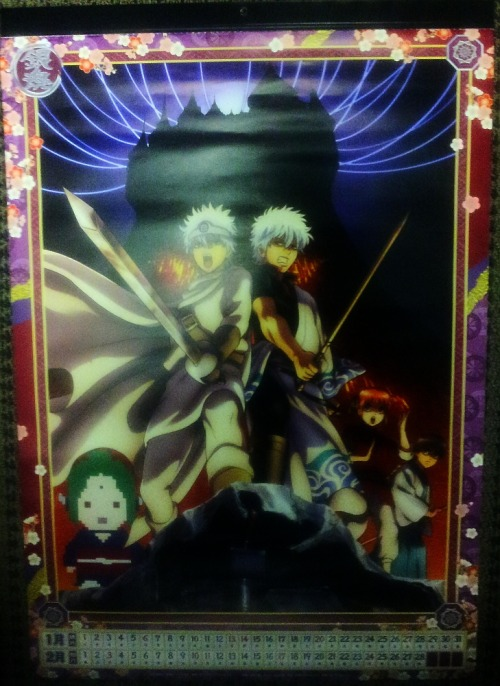 Gintama 2013 calendar - January/February page