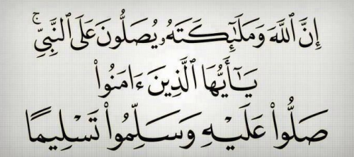 tawakul:  Indeed Allah and His angels send blessings on the Prophet. O believers, call for Allah's blessings on him and salute him with all respect.