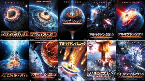 Japan liked Armageddon a lot. In fact they, unlike others, get a new Armageddon movie each year. How, you ask? It's a translation thing.