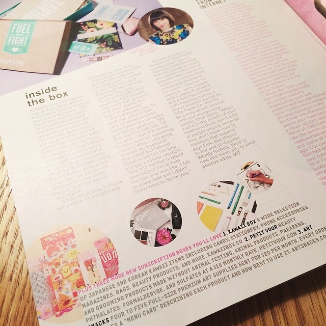 artsnacksblog:  We're excited to be featured in nylonmagthis month, next to other great subscription boxes! Get the August magazine.  So this happened.