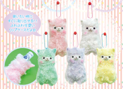 !! NEW ACCESSORY !! Series: Cotton Candy Alpaca Lip Gloss Case Release: June 2012 (can anyone confirm this?) Colors: Pink, Green, Purple, White, Yellow Sorry this is a bit late, but IS THIS NOT THE CUTEST WAY TO CARRY YOUR LIP GLOSS EVARRR?! <3