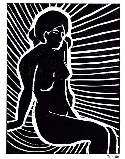 Lino Print I did in Life Drawing