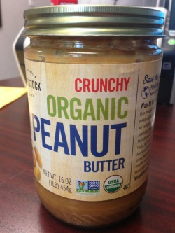 Just had a delicious banana and this phenomenal peanut butter. Yummy!