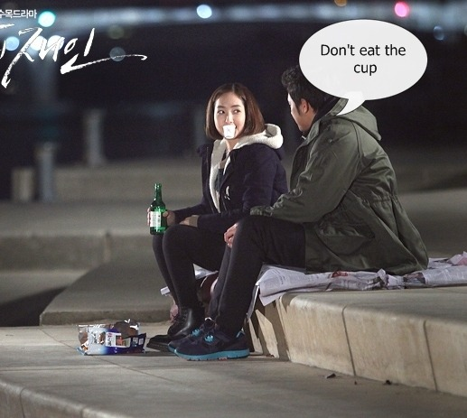 unnie, are you drunk?