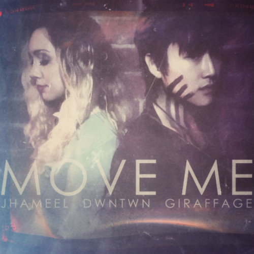 Moving On Can Be Emotional. @Jhameel @giraffage @dwntwnmusic