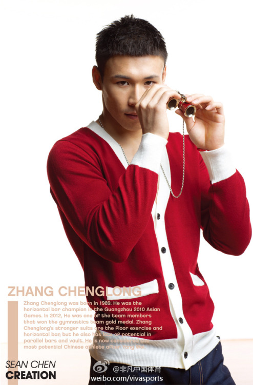 Zhang Chenglong - January 2013 VivaSports Cover