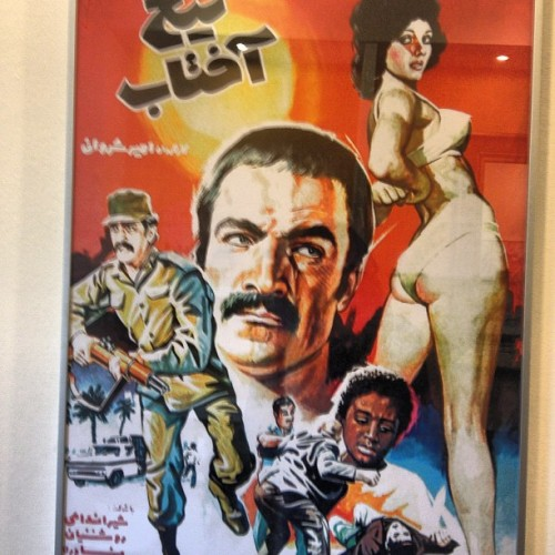 Before 1979, this was the kind of Iranian movie posters you'd see. Found this at @rsquaredcafe in #toronto