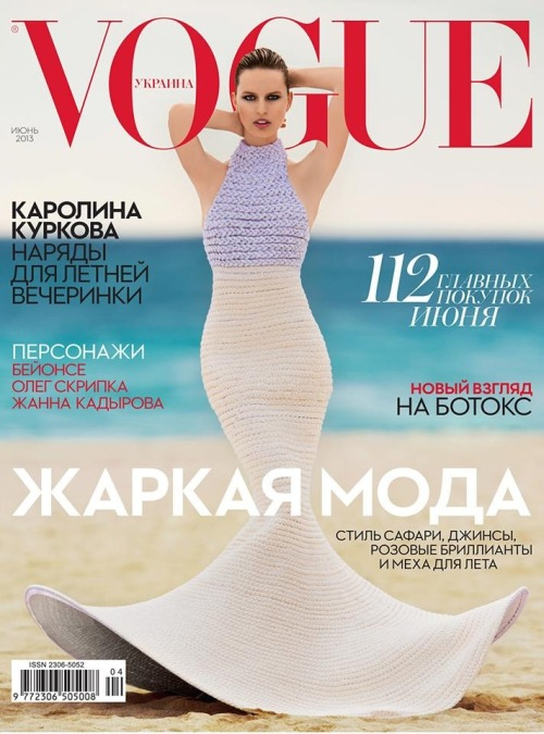 HOLY Mermaid! @karolinakurkova  southernchicstyle:  Vogue Mermaid - Karolina Kurkova Supermodel Karolina Kurkova is the June 2013 cover girl for Ukraine Vogue in a mermaid fit (reminiscent of a floppy beach hat to me!) Thom Browne Spring 2013 design. The stunning Czech model was photographed by Hans Feurer on the beach in the knitted Thom Browne halter piece.
