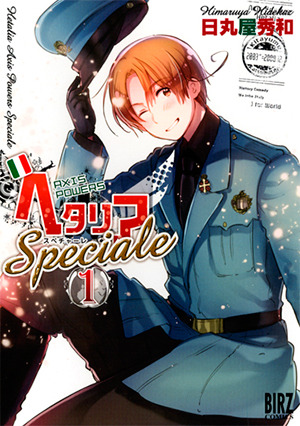Gentosha has released the cover for Hetalia: Axis Powers Speciale 1, which collects the contents of Volumes 1 and 2 of the manga series. Unlike the original volumes which come in size A5, the Speciale volumes come in size B6. Animega stores, some Bunkyodo stores, and the Animate website will be including special limited edition illustration cards with purchase. Stores distributing them are listed on the Gentosha website. Speciale 1 will be released in Japan on August 23, 2014.