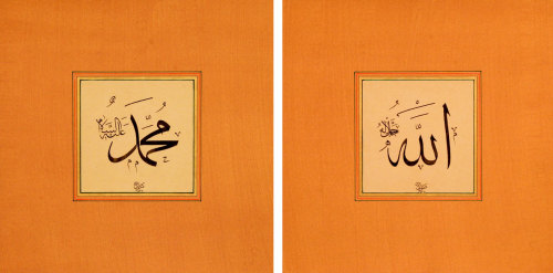 Allah and Muhammad written in thuluth scriptInk and gold on ahar paper28.3 x 28.3 cm each Calligraphy by Citi YousoffCODE# OWI 010