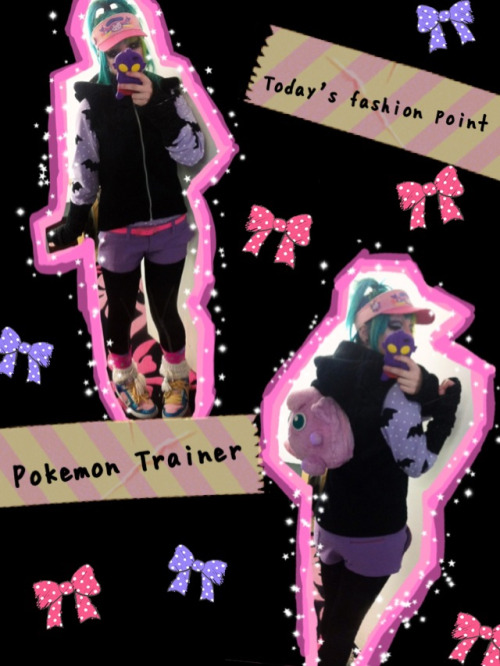 I wanted to be a Pokemon trainer today!