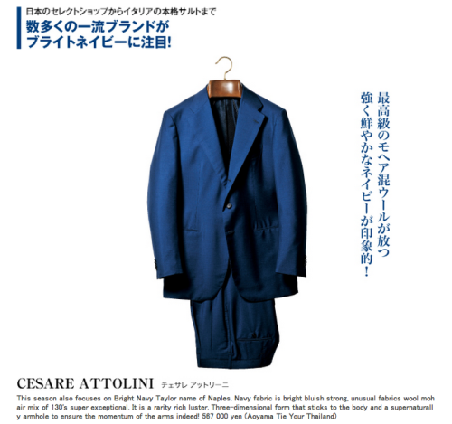 qualityxsprezzy:  The perfect suit from Cesare Attolini. Source: Men's Ex.