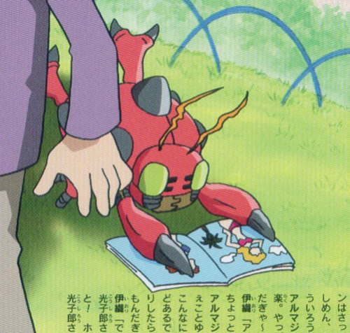 rainbow09:  Tentomon… What the f*ck are you doing………..