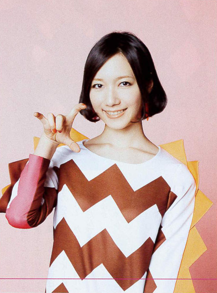 Nocchi in WHAT's IN? June 2013