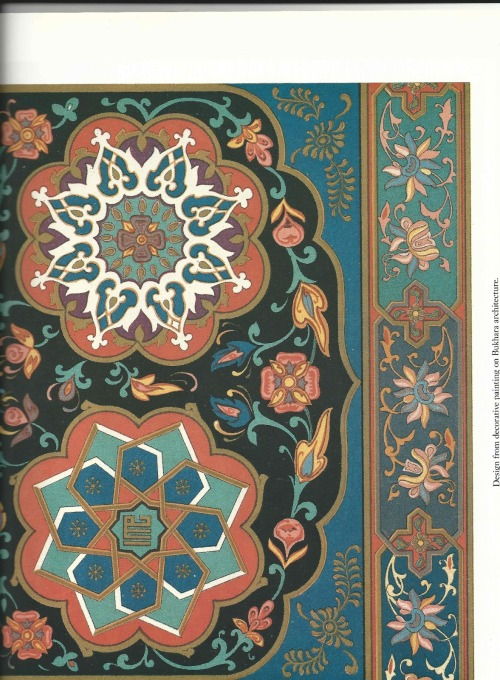 Flyer Goodness: Islamic Design Motifs