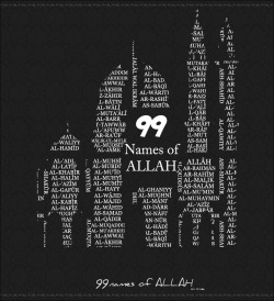 islamographic:  99 Names of Allah