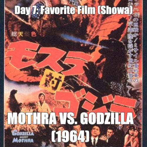 Godzilla Quotes: Mothra Vs Godzilla On Tumblr