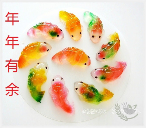 koi fish gummies food recipe recipes chinese new year lunar new year candy candies holiday vegetarian vegetarian friendly vegan friendly