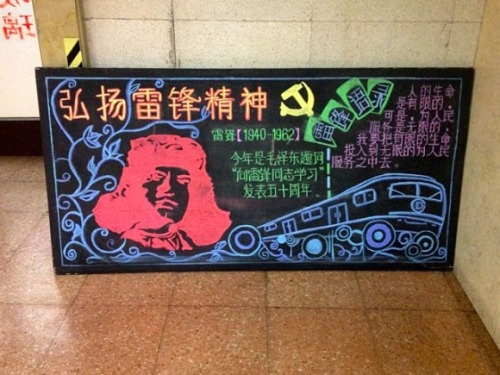 "Fact-Checking a Chinese Hero: Evan Osnos on the diary of Lei Feng, ""the yeti of Chinese Communist history"": http://nyr.kr/YNXxFE  Above: A portrait of Lei Feng. Photograph by Evan Osnos."