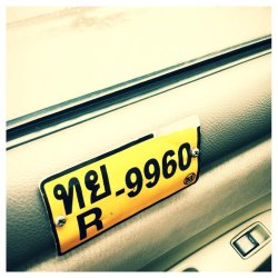 Taxi Registration (Got Bored in a Cab)#taxi #cab #yellow #thailand #thai #streamzoo #random(from @Neddypan on Streamzoo)