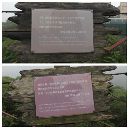 06092013 東森山莊: #Psalms and #Isaiah :) // #Taiwan #Dongsen #Yangmei #EasternVilla #Bible