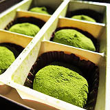 Green Tea Delights~