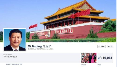 Sensitive Words: Xi Jinping on Facebook