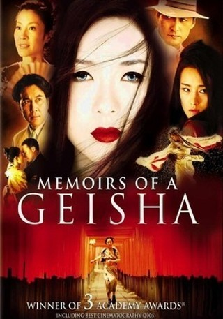 "I'm watching Memoirs of a Geisha    ""high-rated films time""                      Check-in to               Memoirs of a Geisha on GetGlue.com"